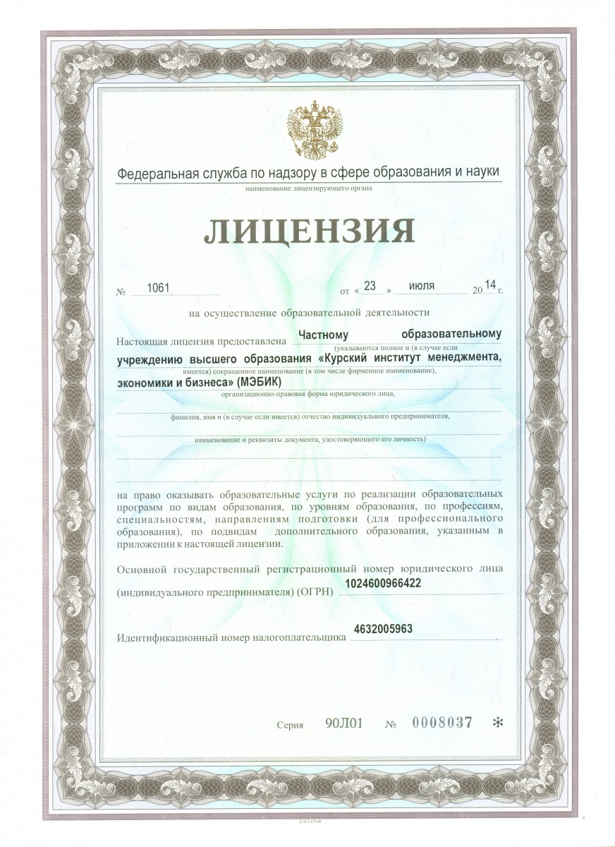 licence