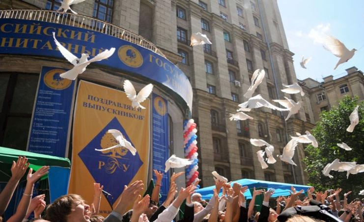 рггу великий новгород финансы и кредит 2020 взять кредит в банке с плохой кредитной историей украина